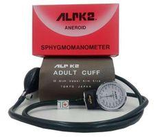 Blood Pressure Machine ALPK2